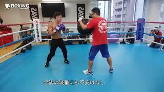 【ボクシング】井上尚弥(大橋) 練習 2017/08/17