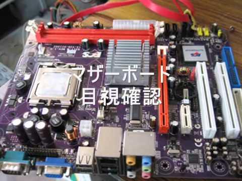 ECS G31T-M INTEL 64BIT DRIVER