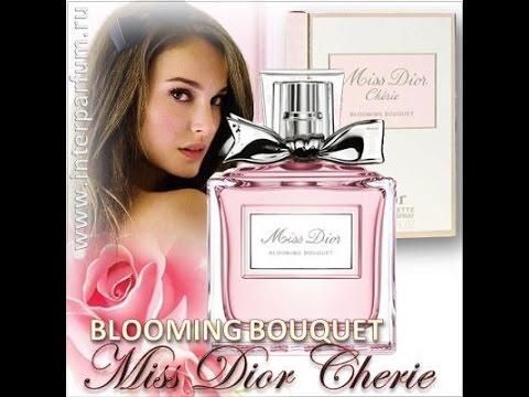 Christian Dior «Miss Dior Cherie» обзор духов - YouTube