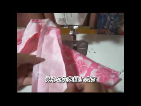 How to make the jinbei (kimono)2