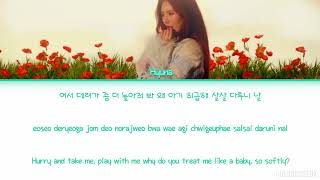 HyunA 현아   Babe 베베 Color Coded Lyrics HANROMENG