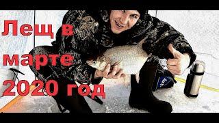 Леска трещала от такого леща Зимняя рыбалка 2020 Рыбалка на Белоярке Рыбалка в Свердловской области