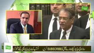 Pakistan News - What  Saqib Nis
