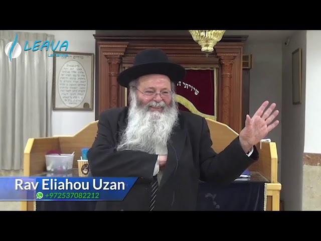 🥰❤️Sache que je t'aime❤️🥰 conférence du Rav Eliaou Uzan
