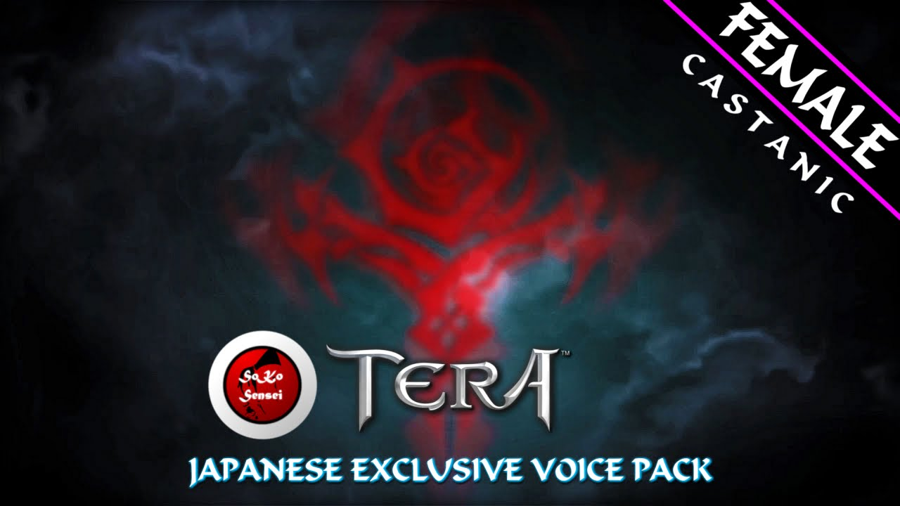 8b954b4ff3d74 TERA  MOD  Japanese Exclusive Voices Pack - Castanic  02 (Preview ...