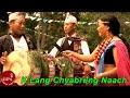Download K Lang  Chyabrung Naach By Nar Bahadur Limbu MP3 song and Music Video
