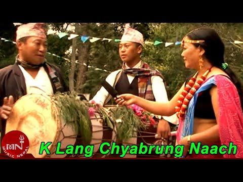 K Lang  Chyabrung Naach By Nar Bahadur Limbu