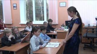"""Урок """"Professions"""" 1 часть, Давыдова А.В."""