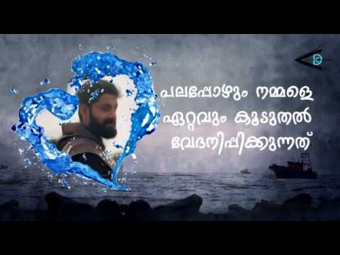 Whatsapp Status | Malayalam Love Status thumbnail