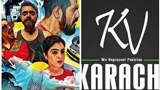 Bekaar Films | Karachi Vynz | Compilation 7