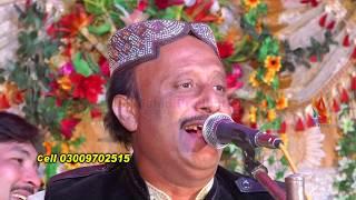 wedding 2018 party music songs Sada Dil Dukhaindain by Gul Tari Khelvi Saraiki New Song 2018