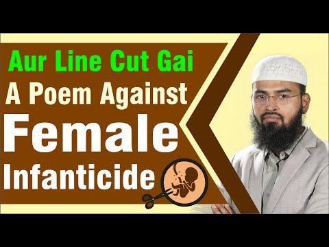 Aur Line Cut Gai - A poem against female infanticide By Adv. Faiz Syed