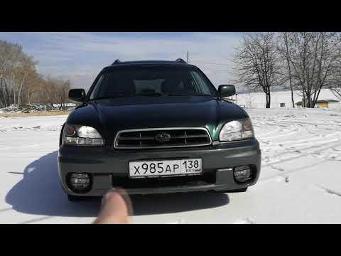 Субару Аутбек спустя 5 лет эксплуатации. Subaru Outback BE/BH  1999-2003 обзор.