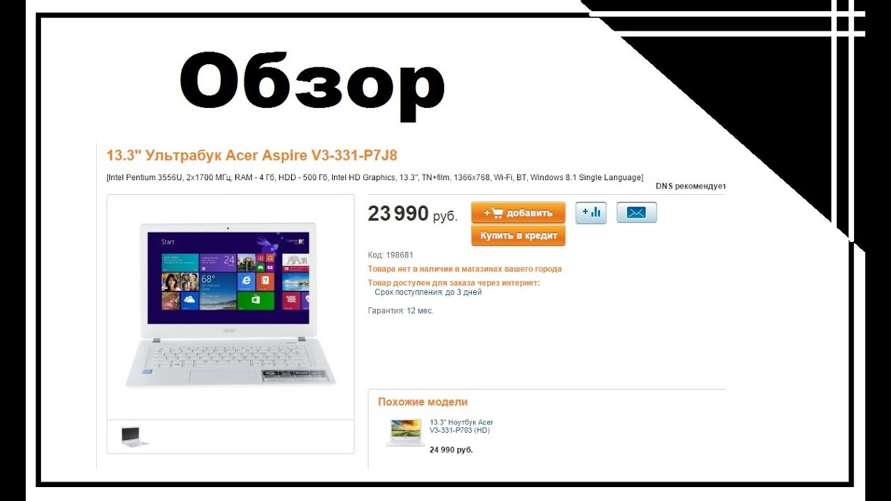 ACER ASPIRE V3-331 INTEL GRAPHICS DRIVER DOWNLOAD