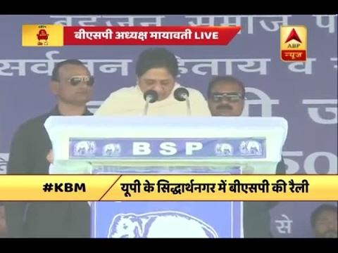 WATCH FULL: Mayawati addresses election rally from Siddharthnagar, UP