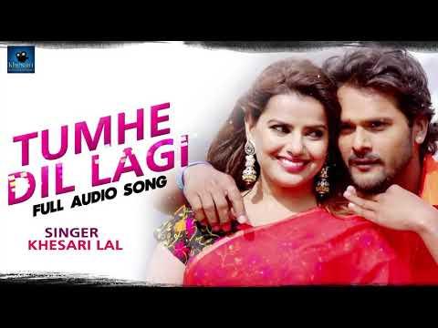 Khesari lal yadav ke sabse super hit song hindi