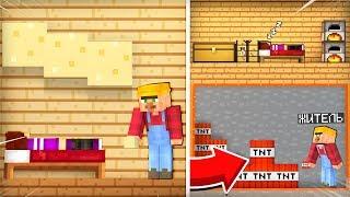 видео: 7 Способов Заставить Друга БРОСИТЬ Играть в Майнкрафт