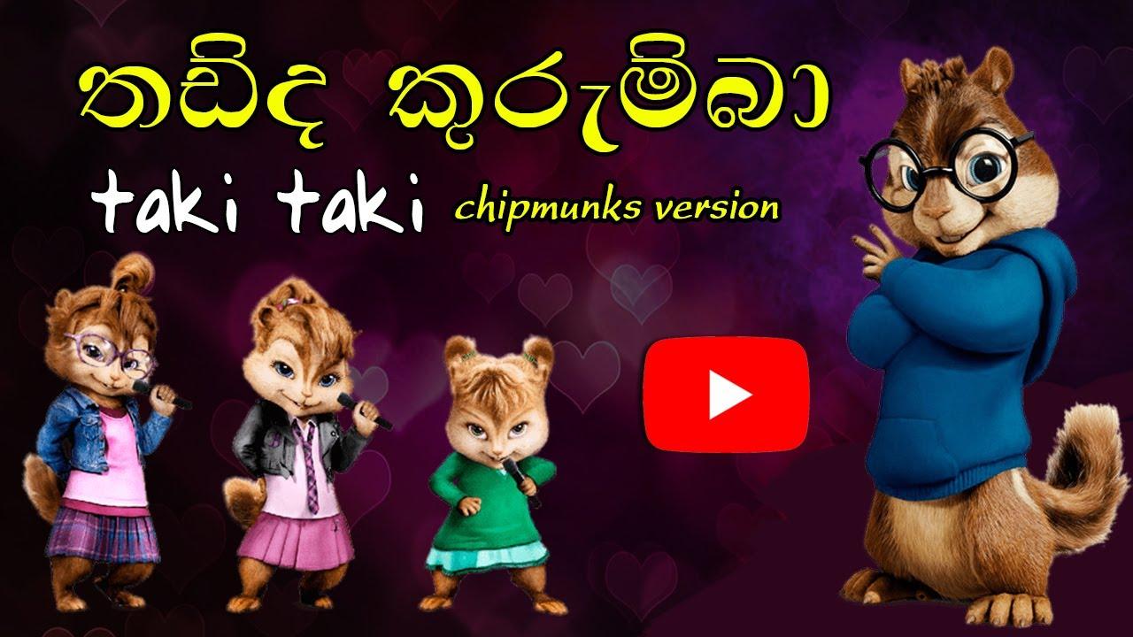 Download Thaki thaki sinhala cartoon version (kurumba)