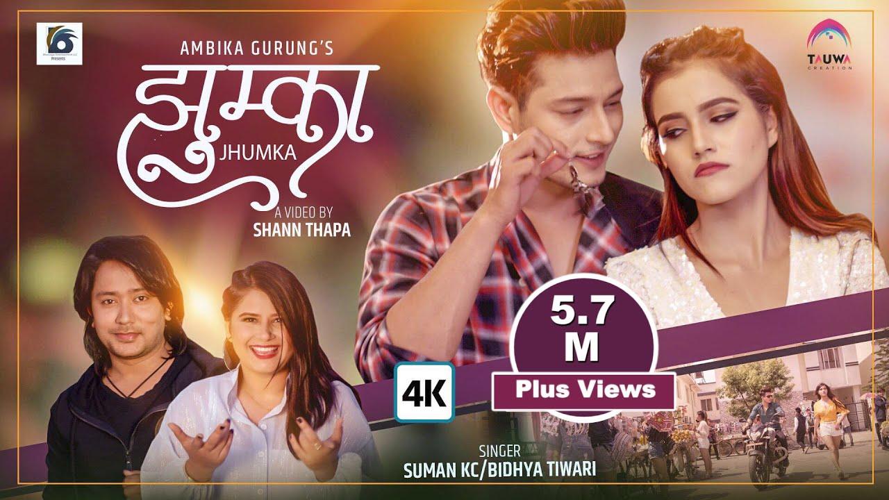 Download JHUMKA ll Feat.Puspa Khadka & Alisha Sharma ll Suman Kc &Bidhya Tiwari