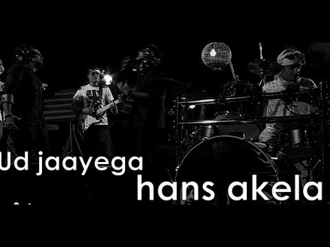 Ud Jayega Hans Akela - Official Full Song Video - Thagni (Exclusive) HD