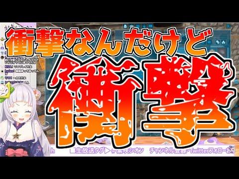 【 紫咲シオン/ホロライブ】ARKから学びを得るシオンちゃん【#とまらないARK】