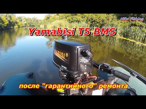 "Пришел двигатель Yamabisi T5-BMS после ""гарантийного"" ремонта"