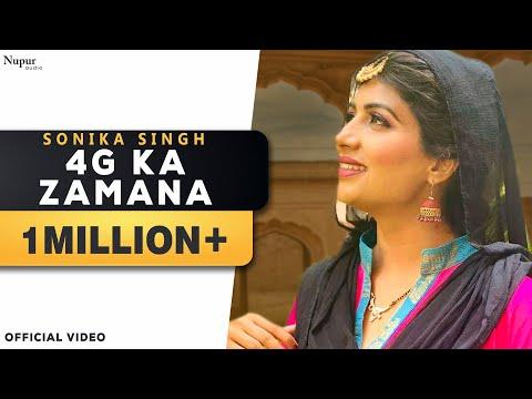 4 G Ka Jamana 2 - Sonika Singh, Sachin, Anuj | Vinod Morkheriya,TR | Latest Haryanvi Songs Haryanavi