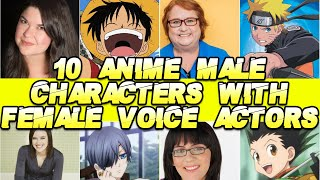 10 Anime Male Characters Played By Female Voice Actors English Dub