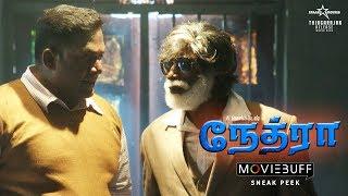 Nethraa - Moviebuff Sneak Peek   Vinay Rai, Subiksha - Directed by A Venkatesh
