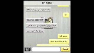 Repeat youtube video -خرفان الايفون - الهوزهير Dr.sugar