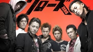 Crows Zero (Trailer español)