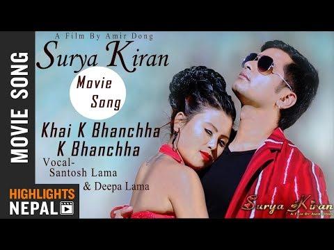 Khai K Bhanchha K Bhanchha | New Nepali Movie SURYA KIRAN Song 2018 | Sabin Shrestha, Melina Praja