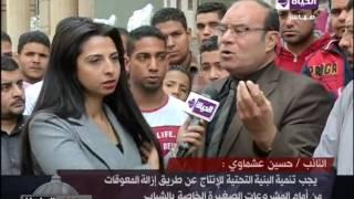 فيديو..برلماني: هناك العديد من المعوقات تؤخر صناعة الآثاث في مصر