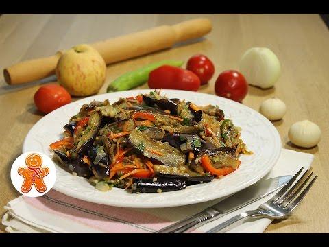салат из баклажанов и кабачков рецепт с фото на зиму