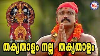 തകൃതാളം നല്ല തകൃതാളം | Thakruthalam Nalla | Kodungalluramma Devotional Song | Bheeman Raghu