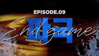 """[조지아]EP.09 다니엘 헤니가 양다리에 상처받지 않는 법 """"쿨내진동자야, 콜드브루를 마셔라."""""""