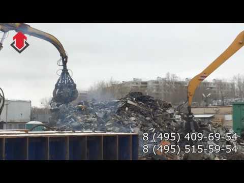 Компания «Вторлом» Пункты приема металлолома в Москве и области