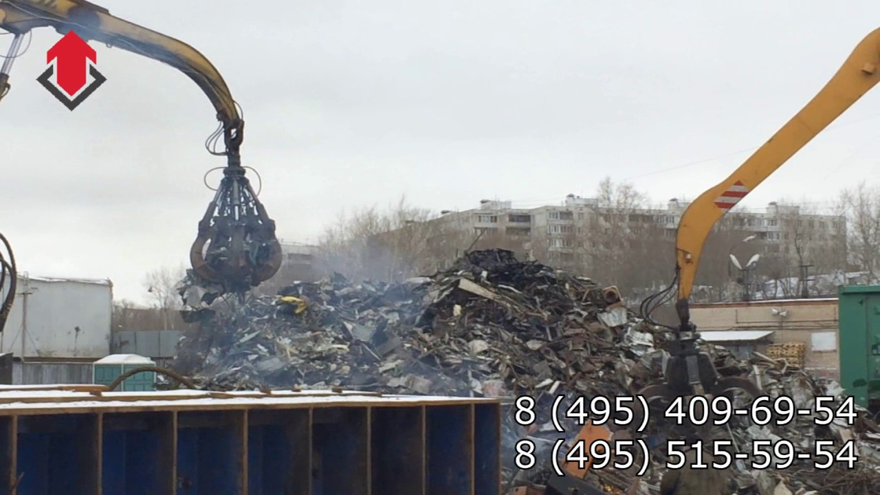 вывезти металлолом в Авдеево