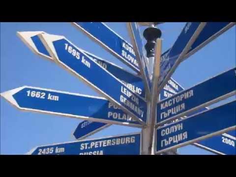 Follow me in Bulgaria- Travel Vlog July 2016