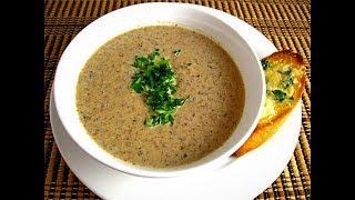 видео Суп-пюре с маринованными грибами