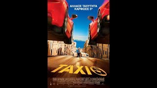 TAXI 5 - TRAILER (GREEK SUBS)