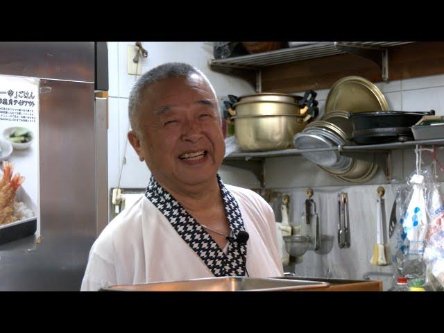 「天ぷら 一幸」石垣マサカズのお店のお宝発見!