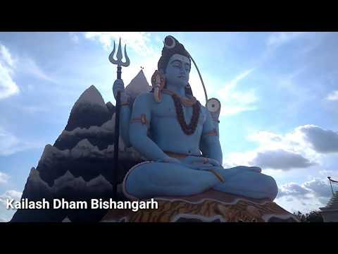 Kailash dham bishangarh jalore rajasthan