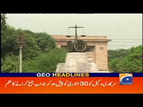 Geo Headlines - 11 AM - 14 January 2019