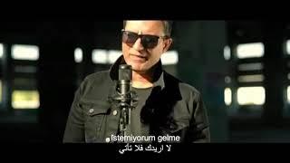 اجمل أغنية تركية مترجمة للعربية & بالتأكيد سأنسى