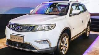 FIRST LOOK: Proton SUV to be based on Geely Boyue