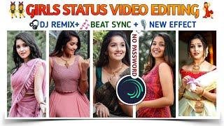 Hindi 4k Full Screen Dj Remix Status Video Girl video editing alight motion video editing hindi