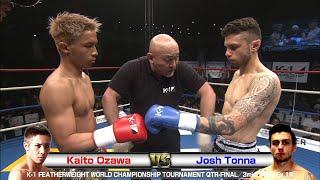 Kaito Ozawa Vs Josh Tonna 2016.11.3 Yoyogi/K-1 FEATHERWEIGHT WORLD CHAMPIONSHIP TOURNAMENT QTR-FINAL