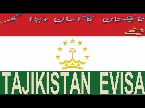 Tajikistan online visa|easy step visa|online application.2018