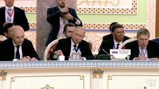 Итоги саммита СНГ 2018. Принято 16 решений и заявлений. Душанбе, Таджикистан